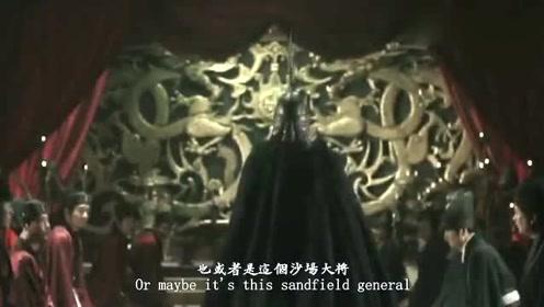 秦昭襄王为何非要赐死白起有一个最重要的原因,不杀都不行