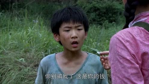 富家女借5分钱给农村小子,农村小子却给了她一辈子的承诺