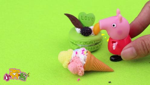 糖果色的马卡龙手工创意点心 佩奇都舍不得吃掉它啦 玩具故事