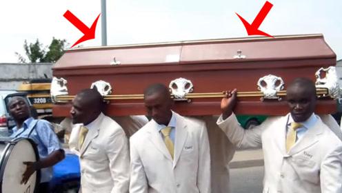 棺材板盖不住了,非洲流行抬着跳棺材舞!业务能力太强!