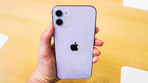 缺了5G的iphone 11,还值得期待吗?看完你就知道了!