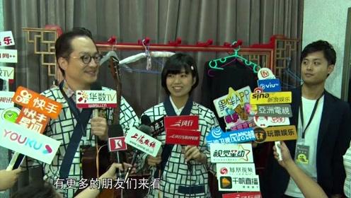 2019上海国际喜剧节再升级  《吉本新喜剧》为开幕大戏