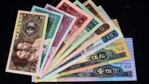 家里有这几张纸币 遇见千万别乱花!比面额要高出这么多倍!