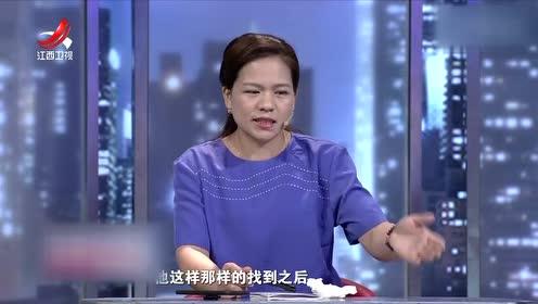 康女士:同事送我回家被丈夫撞见 丈夫便直接动手打我!