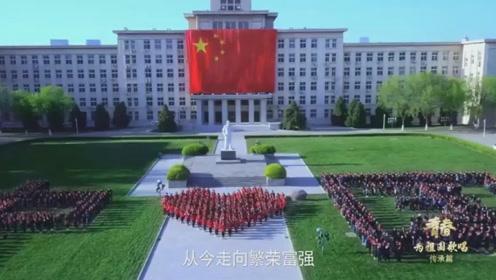 南开大学 青春为祖国歌唱