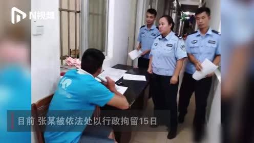 """广西一男子""""单膝下跪""""开摩托车,称为寻求刺激,被拘留15日"""