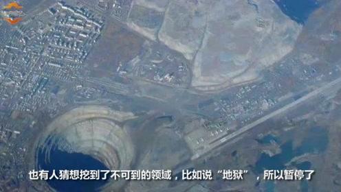 当年苏联想挖穿地球,挖到12262米时为何停止了?真相不简单