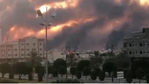 沙特最大石油设施遭无人机空袭,火光冲天