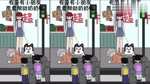 宠幺幺:没礼貌阿姨说话太难听了,小姐姐一点也不惯着,真解气
