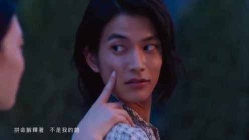 周杰伦新歌MV女主曾出演《告白》 与鲜肉男主上演戳脸