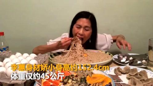 美国华裔女大胃王李蕙骤逝终年54岁 家人:与赛无关!