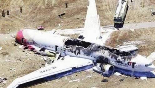 为何飞机坠毁时,航空公司宁可赔偿也不让跳伞?原因让人意外