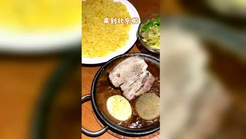 东京街头的网红铁盘咖喱饭