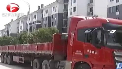淮南:运输公司——贷款未还有纠纷, 扣车行为太随意