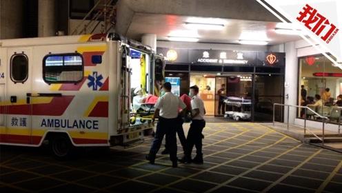 香港医护人员发文挺港警 警方:恪尽职守助香港重回正轨
