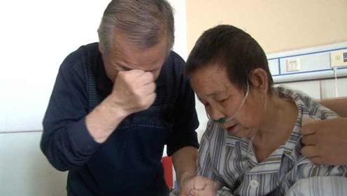 大爷悉心照顾肺癌老伴创生命奇迹:医生曾预计只能活6个月