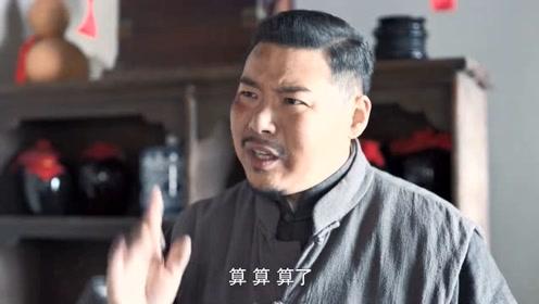 《老酒馆》老板把日本人当成神,还免费赠送酒水,这么可怕吗?