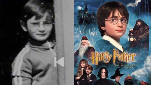 黄晓明自称小时候长得像哈利波特:见过的人都夸自己长得好看