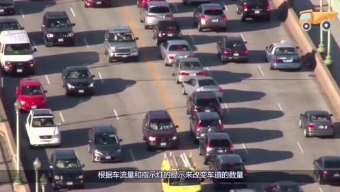 """美国发明了""""治堵神车"""",中国深圳已使用,再也不用怕堵车了"""