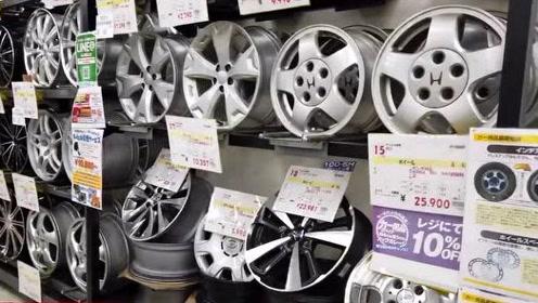 名牌汽车配件5折就能买?探访日本UPGARAGE中古店