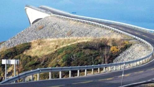 """全世界最神奇的一座桥,车开到一半就""""断了"""",只因这一巧妙设计"""