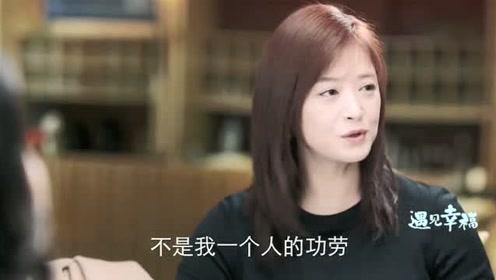 《遇见幸福》甄开放遇到贵人,要投资她开公司,有眼光!