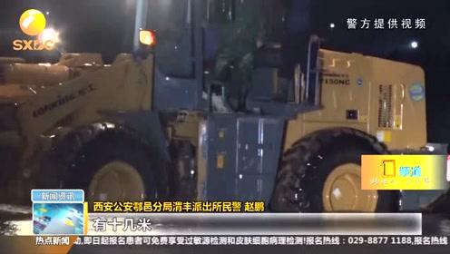 男子雨天渭河垂钓被困9小时 鄠邑区多部门紧急施救