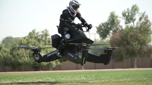 小伙耗时2年造出飞行摩托,只卖5万块,国外专家看了都惭愧