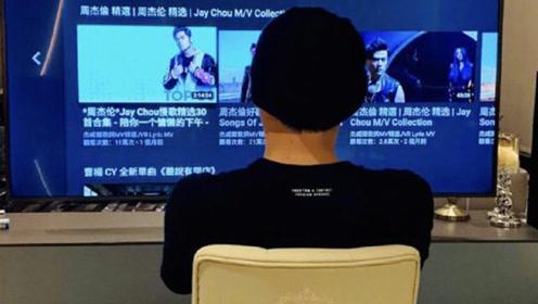 新歌实力刷屏 周杰伦端坐屏幕前和网友一起等首播