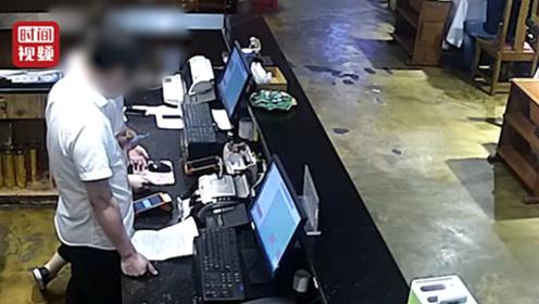 店长捡到顾客信用卡后不归还 盗刷5千余元请朋友在自家店内吃饭