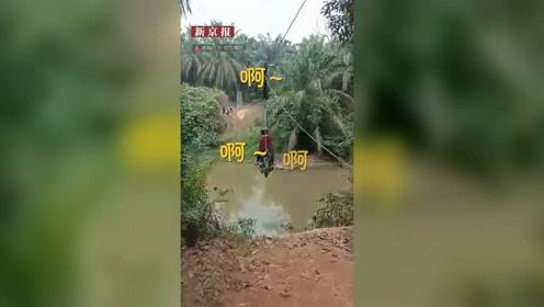 实拍:村民为渡河自制吊索 骑摩托车腾空滑到对岸