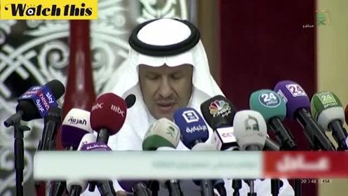 沙特能源部长:石油生产将在月底回归正常 恢复工作已接近尾声
