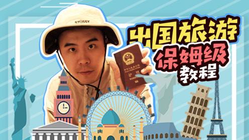 保姆级教程!两套方案教你玩遍新加坡,该怎么玩你来定