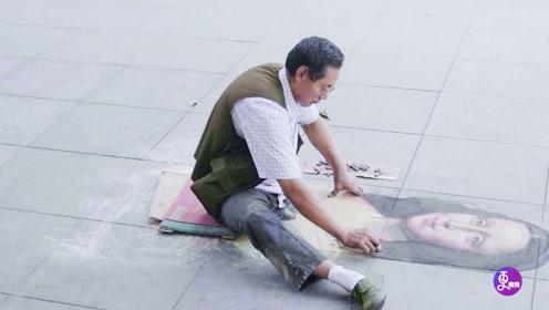 独腿艺丐画工超群,街头随手画一幅蒙娜丽莎,引路人拍手称奇