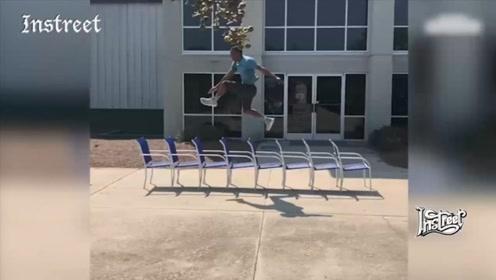 一跳跃过8把椅子,这弹跳力有点可怕