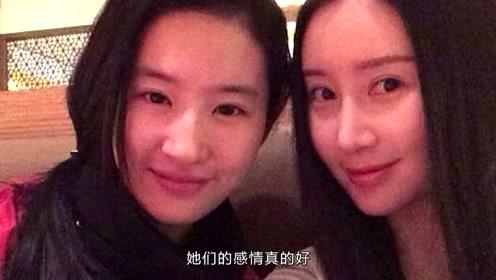 刘亦菲舒畅逛街 ,八妹秀珠神仙友情引一大波回忆杀!
