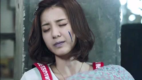 《外星女生柴小七》小七的脸被划了一刀,方冷看到,会心疼的!