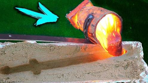 用岩浆制作宝剑会变成什么样?老外用液氮冷却,竟发生了意外!