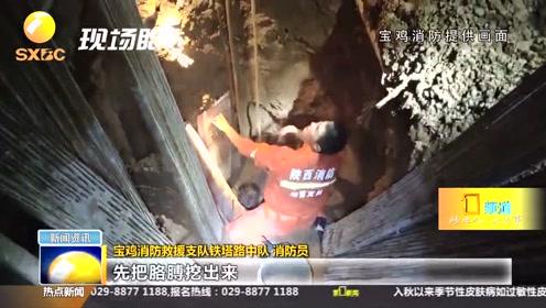 工地塌方一人被埋压 消防员徒手刨土成功救援