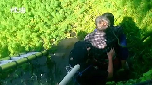 残疾老人落水 民警与消防合力完成救援任务