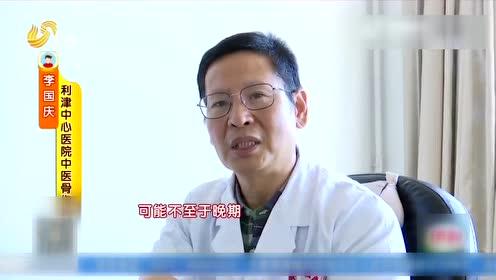 利津:自豪!我的名字叫国庆
