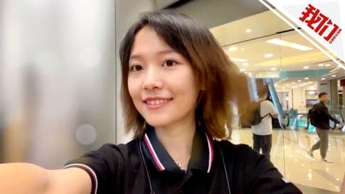 女记者上手实测iPhone11:慢动作自拍撩发瞬间