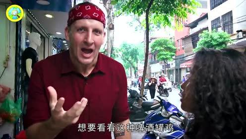 越南不寻常的食品?啤酒罐鸡,一罐根本不够吃