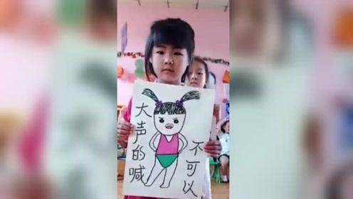 良苦用心!幼儿园用图片和歌曲教孩子保护自己