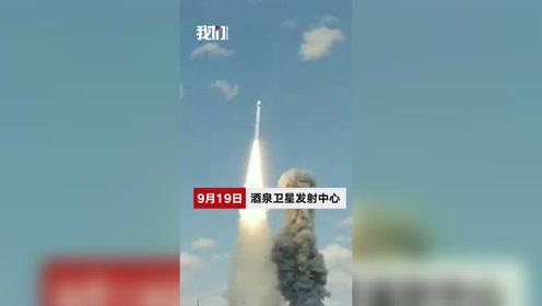 """一箭五星!长十一火箭再送""""珠海一号""""卫星进入太空"""