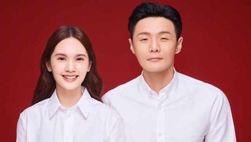 【花絮】杨丞琳亲口承认与李荣浩领证结婚,暂时不办婚宴