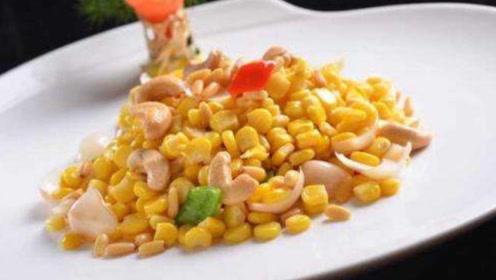 秋季常给孩子做这道菜,健脑益智,增强大脑记忆,还促进身体发育