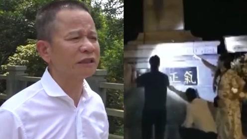 烈士碑被涂污60岁老人怒斥卖国贼!香港东江纵队的老战士也怒了