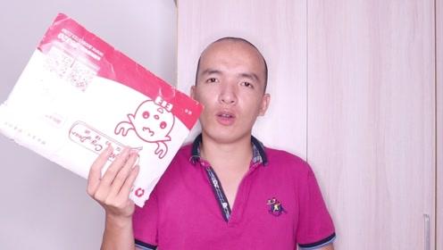 小伙花29元买礼物送给女友,想给女友惊喜,却被女友说成浪费钱