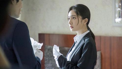 杨幂出演反谍大剧《暴风眼》,男主张彬彬,或是杨幂翻身之作?